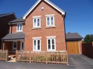 4 bed new house for sale in Meek Road, Newent