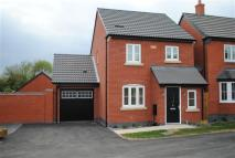 3 bedroom Detached house to rent in Millfield Road...