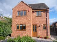 4 bed Detached home in Jasmine, Sandy Lane...