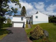 4 bed Detached property for sale in Grange Park, Keswick