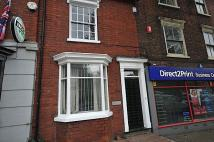 2 bed Terraced house in STOURBRIDGE - Hagley Road