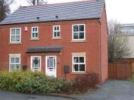 semi detached property in WORDSLEY - Cooknell Drive