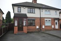 2 bed semi detached house to rent in BRIERLEY HILL - Blewitt...