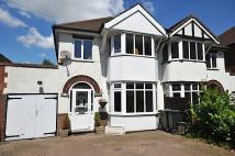 3 bed semi detached house in KINGSWINFORD - Dudley...