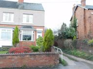 Greenhead Lane semi detached house for sale