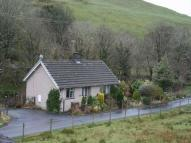 Glan y Pandy Forge Detached Bungalow for sale