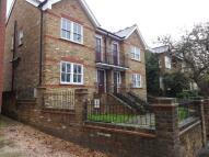 House Share in Cowley Road, Uxbridge,