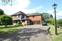 5 bed Detached property for sale in Lambardes Close...