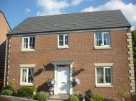 4 bedroom Detached home in Denbeigh Court, Aberdare...