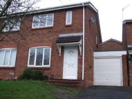 semi detached property to rent in Easenhall Lane, Redditch...