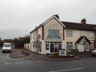 property for sale in Kings Road, Immingham, Lincolnshire, DN40