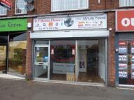 Shop to rent in New Road, Birmingham, B45