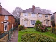 semi detached house for sale in Kendal Rise Road, Rubery...