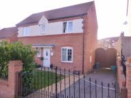 3 bedroom Detached home to rent in ***HALF PRICE...