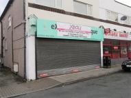 property to rent in New Chester Road, Wirral, Merseyside