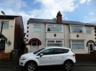 semi detached house to rent in Rocklands Avenue...