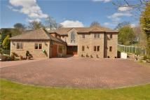5 bedroom Detached home for sale in Birkby Brow Crescent...