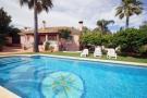 4 bed Villa in Spain, El Rosario...