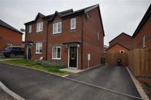 semi detached house to rent in Marbled Drive...