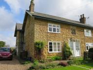 2 bedroom Cottage to rent in The Gardens...