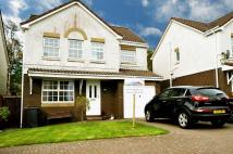 Detached home in Castle Wemyss Drive...