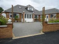 Bungalow in Downing Drive, Evington...