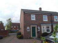 4 bed house to rent in Wilkinson Drive...
