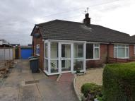 Willow Road semi detached property to rent