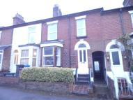 5 bed home in Bury Street, NORWICH
