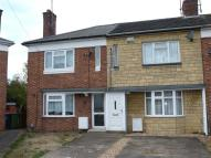3 bedroom End of Terrace property to rent in Summerfield Close...