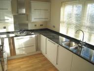 3 bedroom Town House to rent in Hamilton Row SE12