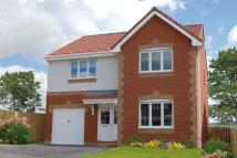 4 bedroom new property for sale in Off Auchinairn Road...