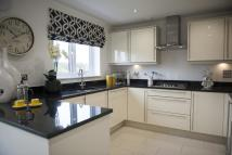 new house for sale in Off Auchinairn Road...