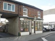 1 bedroom Flat to rent in Barlows Yard, Whitchurch...