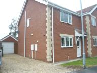 2 bed semi detached home in Elmtree Road, Ruskington...
