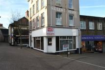 Commercial Property in Regent House...