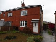 3 bed semi detached house in Millfield Road, Thorne...