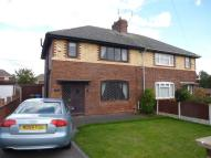 3 bed semi detached property in West Street, Harworth...