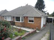 2 bedroom property to rent in Highfield Mount...