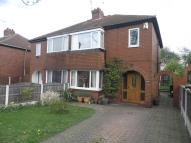 3 bed semi detached property to rent in Churchbalk Lane...