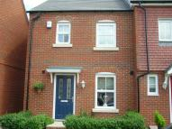 End of Terrace house to rent in Orchid Court, Kingsnorth...
