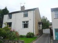 semi detached house to rent in Ferndene, Gilstead...