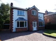 4 bed Detached property in Ack Lane West...