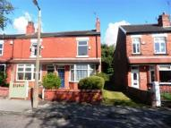 2 bed Terraced home in Bankfield Avenue...