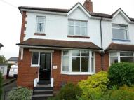 Broadgate Lane house to rent