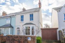 2 bed End of Terrace property for sale in Ferry Road, Marston...