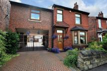 Westfield Road Detached house for sale