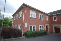 property to rent in Benton Office Park, Horbury