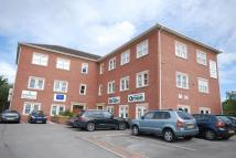 property to rent in SERVICED OFFICES WAKEFIELD: ORION OFFICE EXPRESS