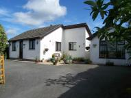 Detached Bungalow for sale in Cilcennin, Ceredigion